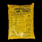 ยางมะตอยสำเร็จรูป-ถุงสีเหลือง-สูตรเข้มข้น-โฮมวัน-โลโก้รูปปลาโลมา-ยางมะตอย-ราคาถูก-โปรวัน